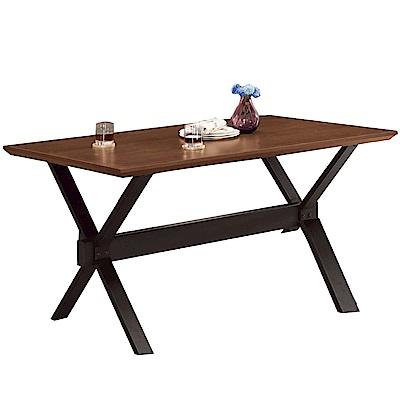 品家居 普佳娜5尺木紋雙色餐桌-150x85x75.5cm免組