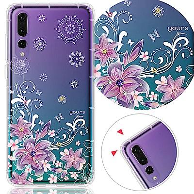 YOURS 華為 Huawei P20 Pro 彩鑽防摔手機殼-紫羅蘭