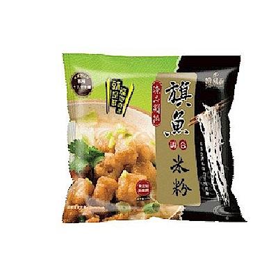 漁品軒 漁品鮮饌 旗魚米粉(200g)
