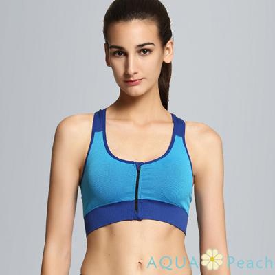 運動內衣 U型前邊拉鍊挖背內衣 (藍色)-AQUA Peach