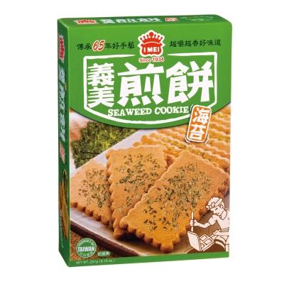 義美 海苔煎餅(231g)