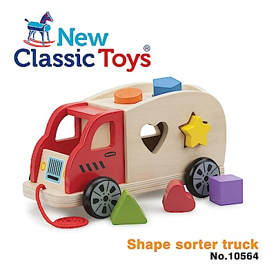荷蘭New Classic Toys 寶寶木製幾何積木車 -  10564
