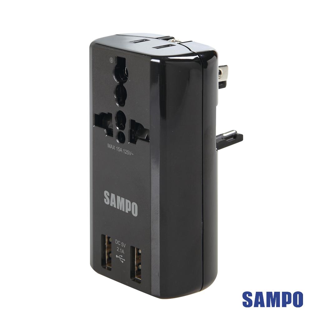 SAMPO 聲寶雙USB 2.1A萬國充電器轉接頭-EP-U141AU2