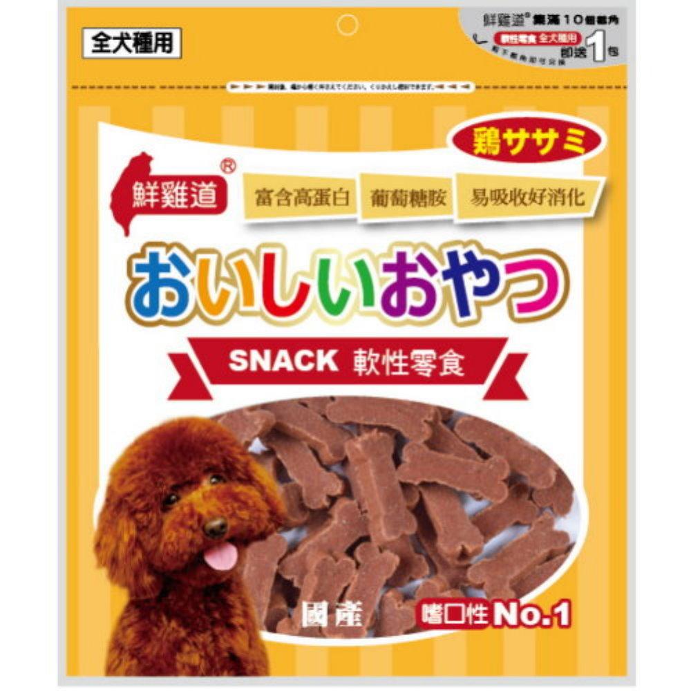 鮮雞道 牛肉潔牙點心-大 (牛+雞) 150g【FCS-003】