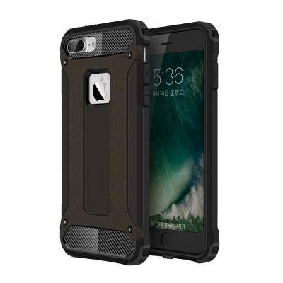 極簡派 Apple iPhone 7 Plus/8 Plus強固型保護殼(送保貼...