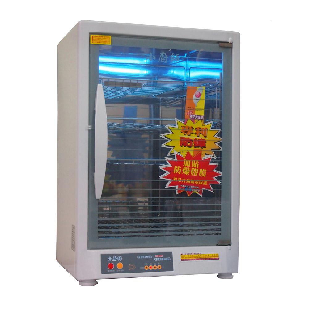 小廚師四層防蟑紫外線抑菌烘碗機 TF-979A