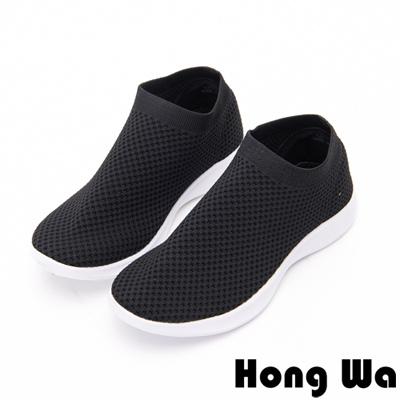 Hong Wa - 素面百搭編織休閒運動懶人布鞋-黑