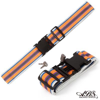 ABS愛貝斯 台灣製造繽紛旅行箱束帶兩入組-束帶A14