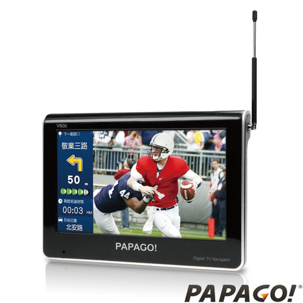 PAPAGO V600 5吋雙天線數位電視聲控導航機