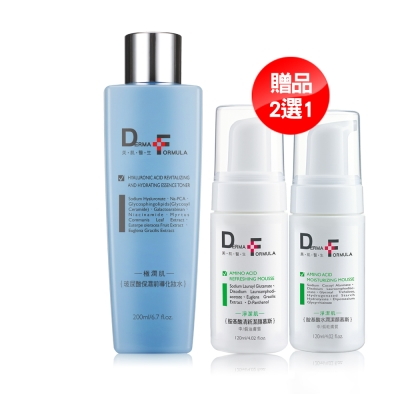 DF美肌醫生-玻尿酸保濕前導化妝水200ml-贈品慕斯2選1