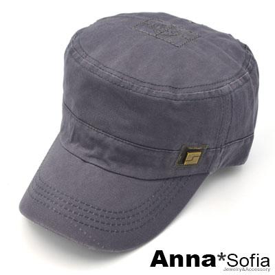 AnnaSofia-方塊銅標三角革飾-棒球帽軍帽-藍灰系