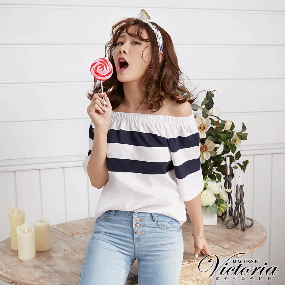 Victoria 條紋拼剪寬鬆拉克蘭短袖-女-白色