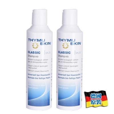 Thymuskin德國欣髮源 Classic經典養髮高效生物活性洗髮精200ml 2入組