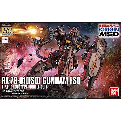 BANDAI 鋼彈劇場版THE ORIGIN MSD HG 1/144 鋼彈FSD021