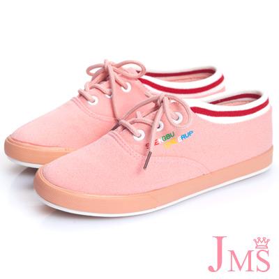 JMS-俏皮馬卡龍色系休閒帆布鞋-粉紅色