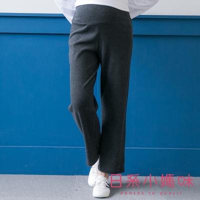 日系小媽咪孕婦裝-韓製孕婦褲~厚棉磨毛多色瑜珈褲 (共五色)