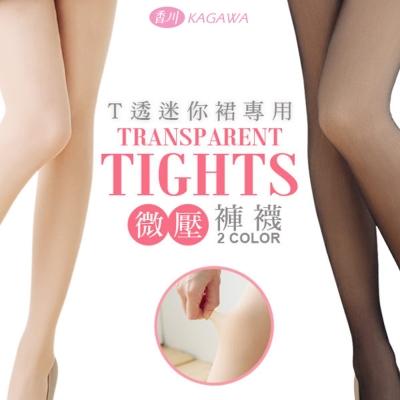 香川 T型全透明性感顯瘦微壓彈性褲襪6入組(款式任選)