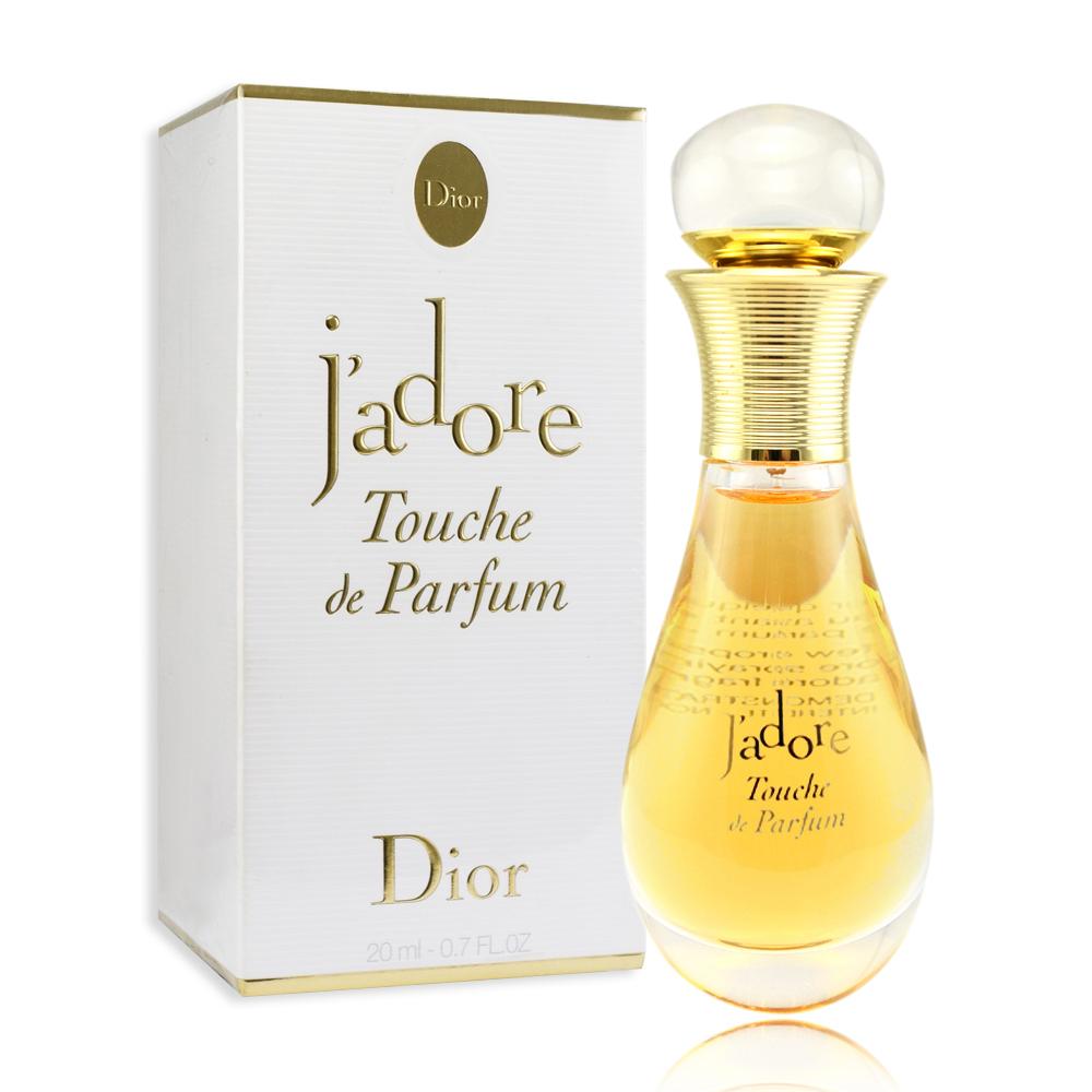 Dior 迪奧 J'adore 揉香精露 20ml 即期品