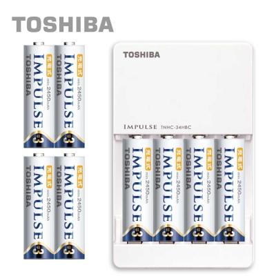 日本製TOSHIBA IMPULSE 高容量低自放電充電組 (內附3號8入+充電器)