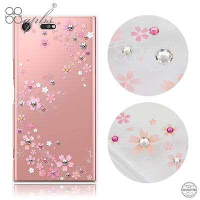 apbs Sony Xperia XZ Premium 施華洛世奇彩鑽手機殼-天...