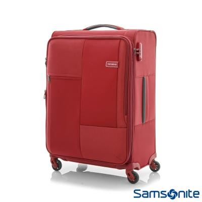 Samsonite-新秀麗-29吋-CUBIX-超
