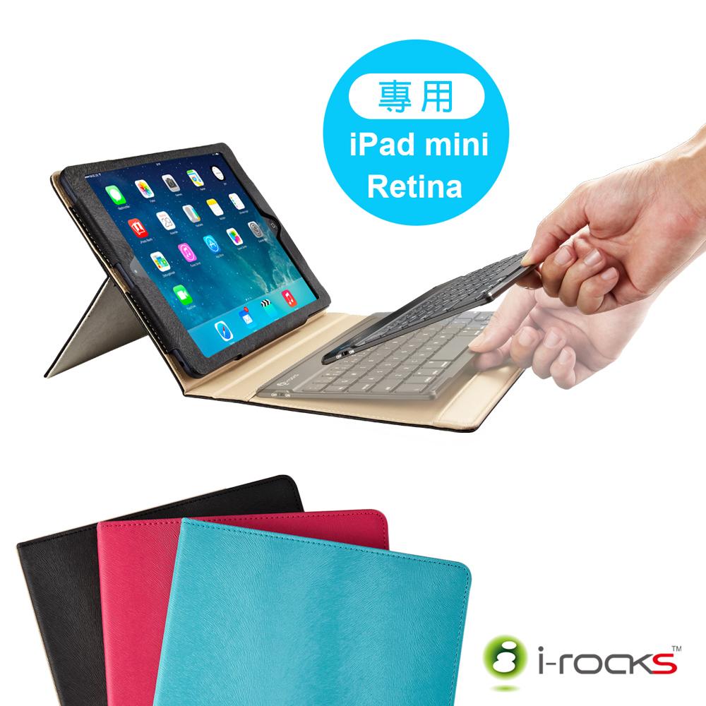 i-rocks IRC31K iPad mini Retina藍牙鍵盤皮套
