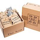 ThaiScent泰香 山羊奶手工皂禮盒(270gx4)