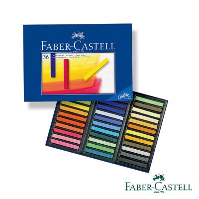 Faber-Castell 創意工坊軟性粉彩條長型36色