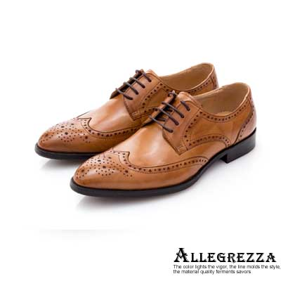 ALLEGREZZA-真皮男鞋-昂首闊步-沖孔雕花綁帶尖頭皮鞋  焦糖色