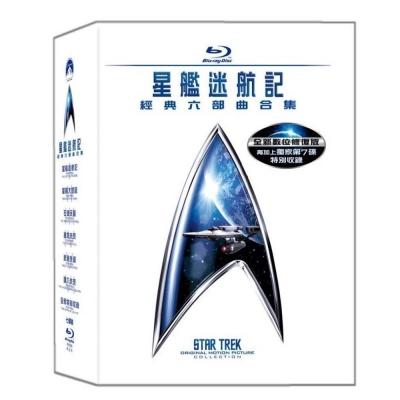 星艦迷航記  Star Trek  (01-06) (套裝) 藍光 BD