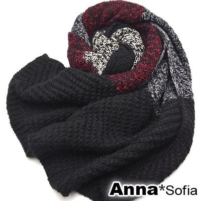 AnnaSofia-層色毛線混織-披肩超長圍巾-黑
