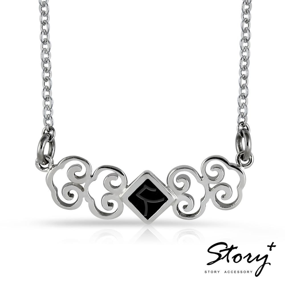 STORY故事銀飾-{如意久久} 鉛字吉言純銀項鍊