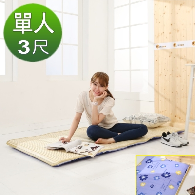 《BuyJM》冬夏兩用三折鋪棉單人床墊3x6尺-免組