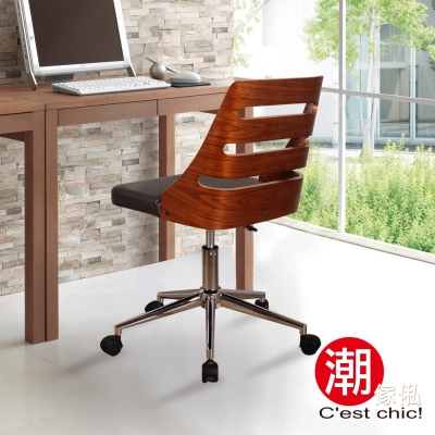 Modigli莫迪里電腦椅(皮質)-黑