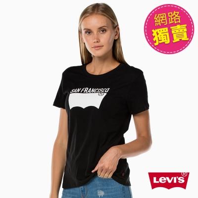 短袖純棉 Tee 舊金山 SAN FRANCISCO 黑 - Levis