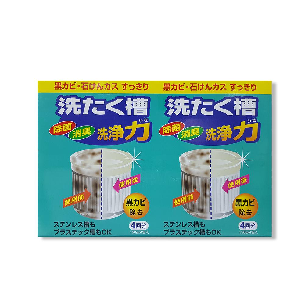 日本 洗衣機槽清潔劑 (150公克x4包)