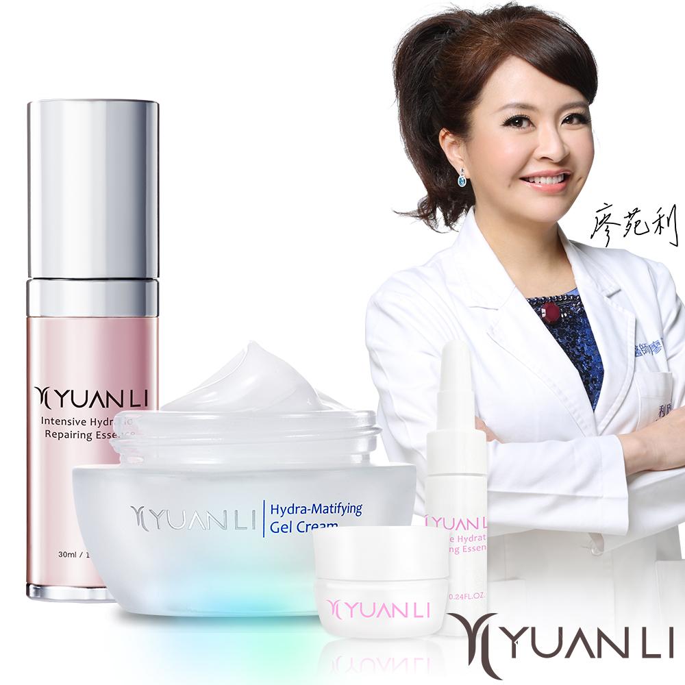 Yuanli願麗 淨肌無瑕修護雙星送全能修護旅行組