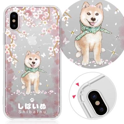 YOURS APPLE iPhone X奧地利彩鑽防摔手機殼-柴犬