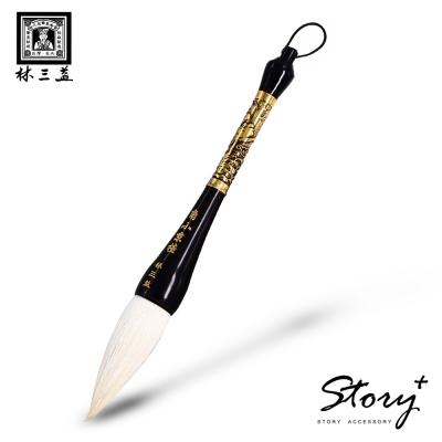 STORY ACCESSORY-魁星點斗狀元筆