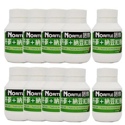 諾得丹蔘+納豆紅麴膠囊 60粒x10瓶