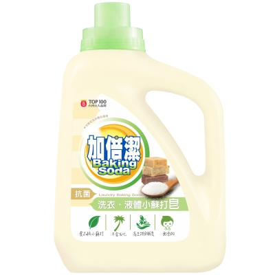 加倍潔 洗衣液體小蘇打皂(抗菌配方) 3000ml x 4瓶/箱
