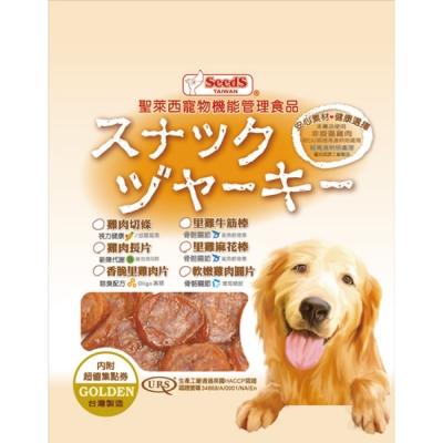 【Seeds聖萊西】黃金軟嫩雞肉圓片160g