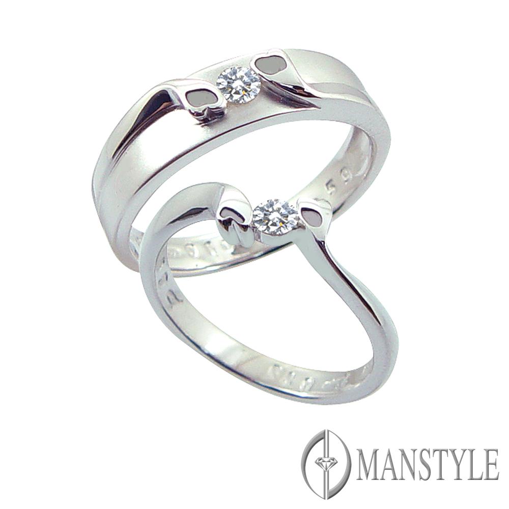 MANSTYLE 愛的蜜語 0.10ct 南非天然鑽石對戒