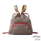 satana - Mini束口後背包 - 亮棕色
