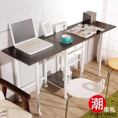 Idea x Concept雙開收納折疊桌-胡桃格調-DIY
