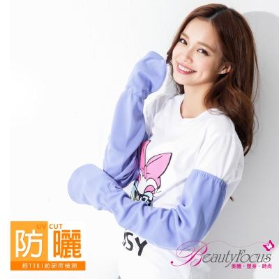 BeautyFocus  抗UV吸濕排汗護指加長袖套-藍紫色