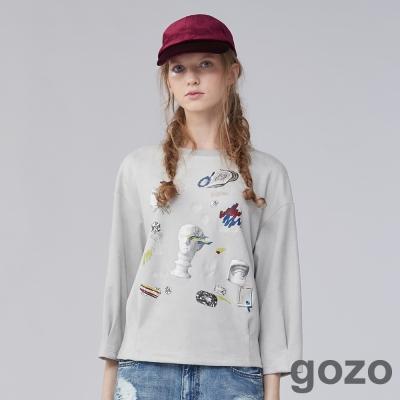 gozo時尚石膏像褶皺下襬麂皮上衣(二色)-動態show