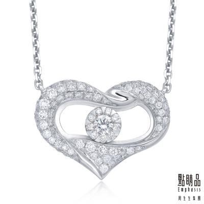 點睛品 Happy Floret 40分心動鑽石項鍊