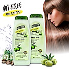 Palmers帕瑪氏 天然橄欖菁華髮根強健洗髮乳(400ml)二入組