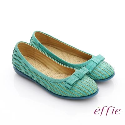 effie 編織樂時尚 全真皮編織奈米平底鞋 淺綠